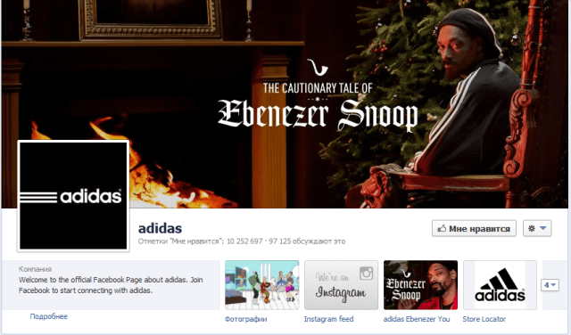 Картинки на обложку в фейсбук зима