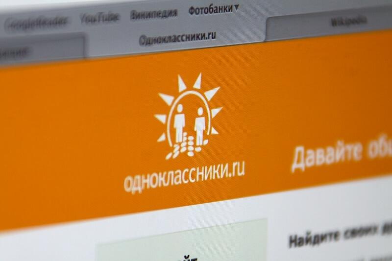 «Одноклассники» отказались отвведения «налога нагифки»