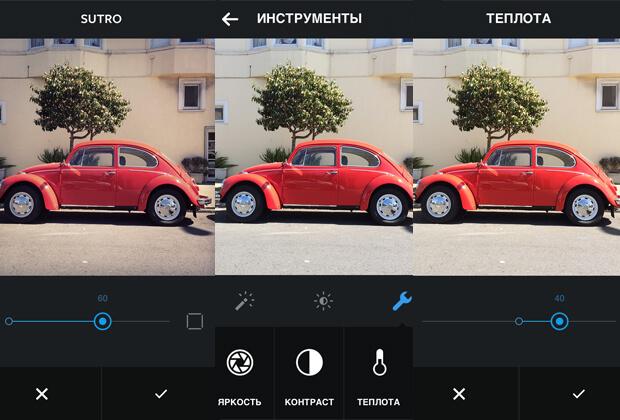 скачать программу для работы с фотографиями - фото 8