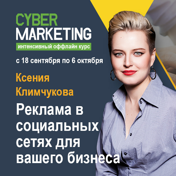 статье курсы рекламной фотографии в москве логично