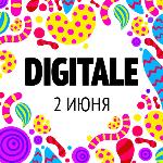 Все хорошие маркетологи идут на Digitale