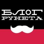 «Блог Рунета» стал «социальным»