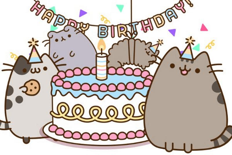 Няшные поздравления с днем рождения