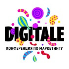 Digitale пройдет в Петербурге в третий раз