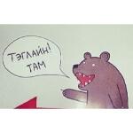 Итоги Рейтинга Top-100 веб-студий России (digital production) Тэглайн-2013