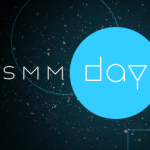 SMM Day: для тех, кто устал от конференций…