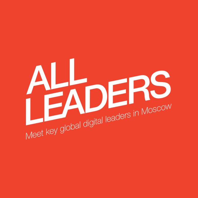 All Leaders Conference 2017