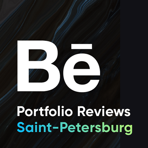 Behance Portfolio Reviews 2017 – Saint-Petersburg