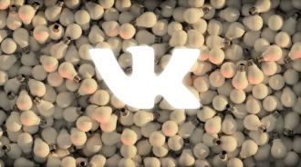 Рекламная выручка сообществ ВКонтакте увеличилась вдвое