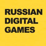 Стартовали первые всероссийские Digital-Игры 2013