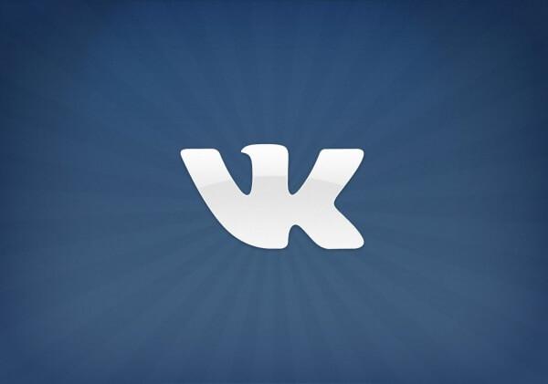 Как скачать музыку vkontakte