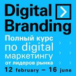Digital Интенсив Social Media Marketing