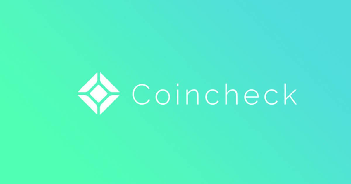 Coincheck-.jpg