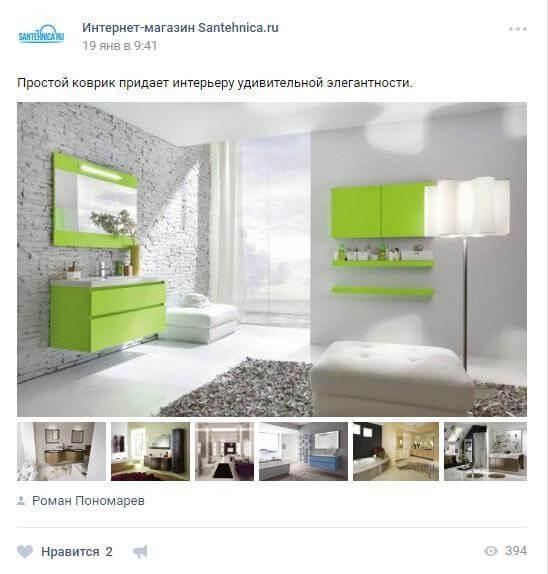 Кейс: как получить целевой трафик по низкой цене из ВКонтакте