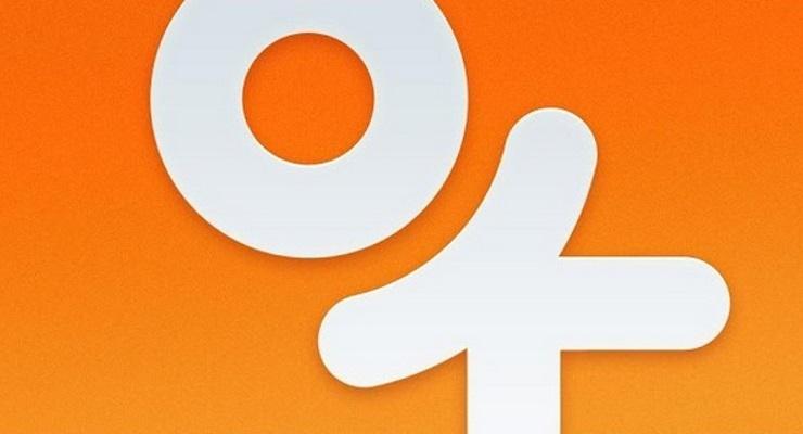 Соцсеть Одноклассники иРОЦИТ проверит знания граждан России о методах мошенничества