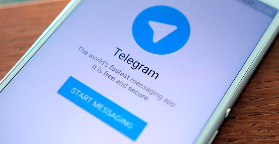 1467115691_telegram-1.jpg
