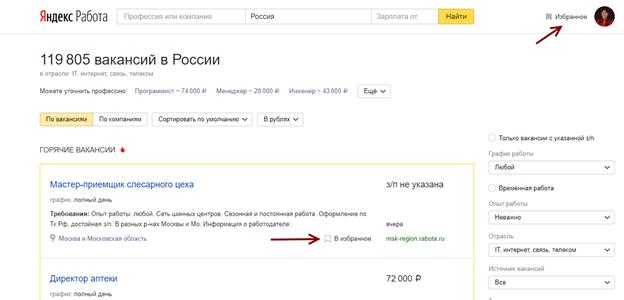 Яндекс вакансии программист 1с 1с в облачный сервис