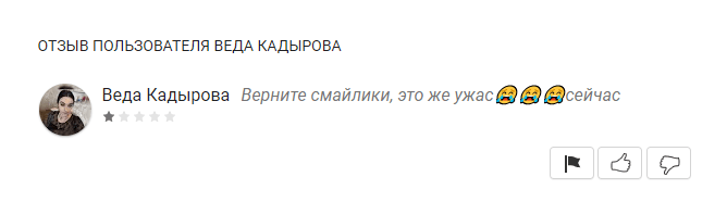 Смайлики WhatsApp.png