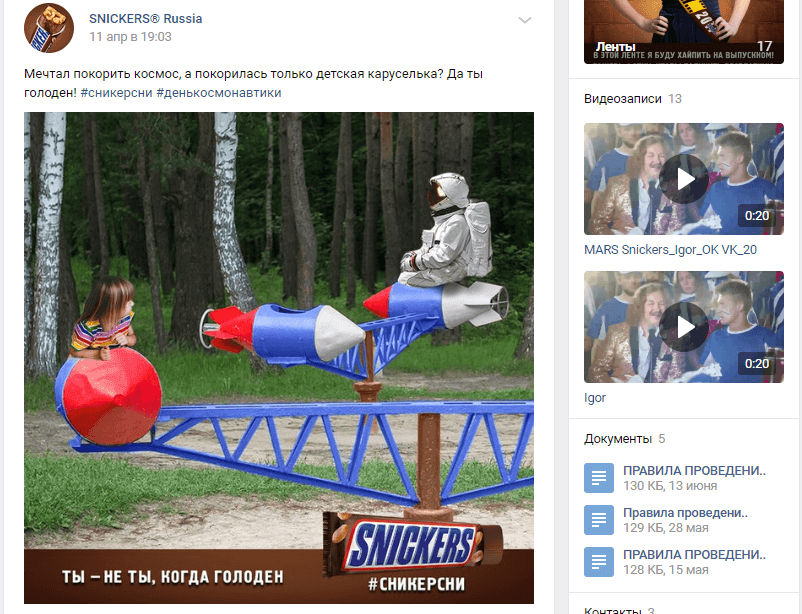 Snickers Russia