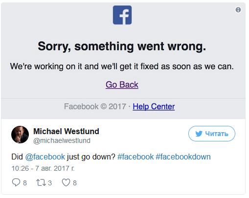 Пользователи Facebook и Instagram сообщили об отсутствии доступа к своим профайлам