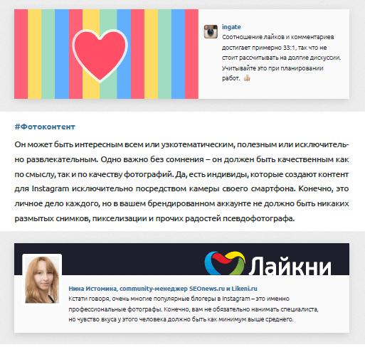 smm instagram книга