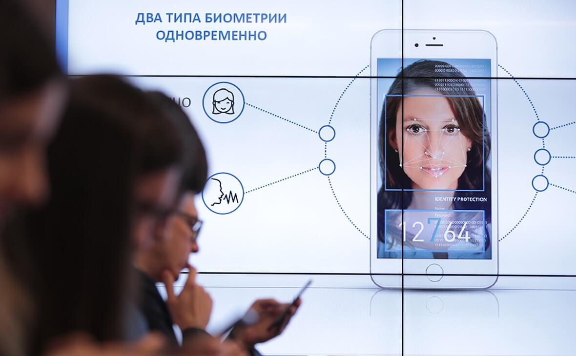 В РФ появится система биометрического распознавания личности