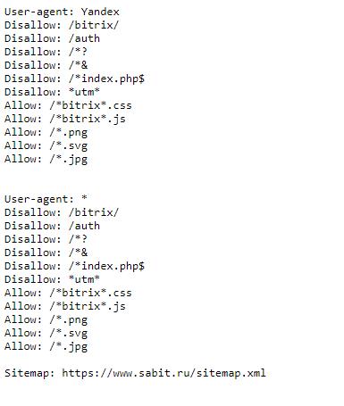 Пример файла robots.txt.png