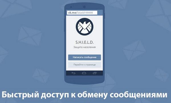 «ВКонтакте» запустил новую удобную функцию