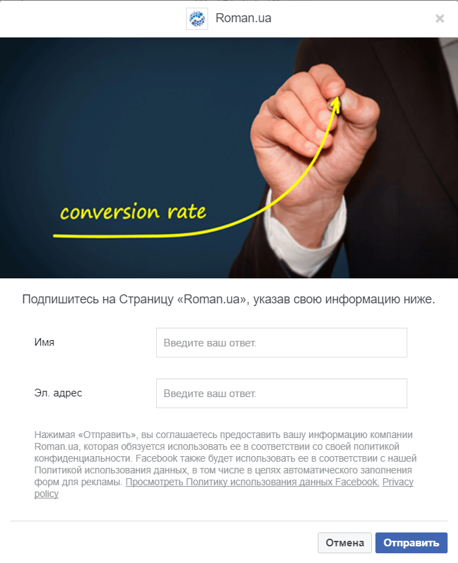 Генерация лидов (Lead generation) 2.png