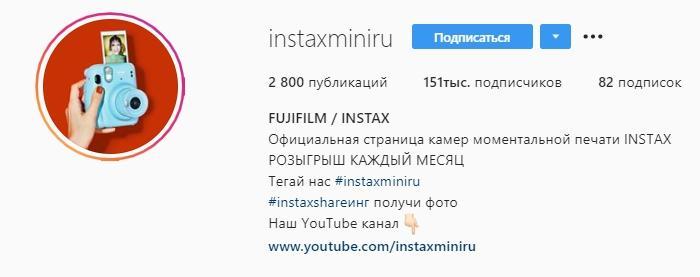 Пример Fujifilm
