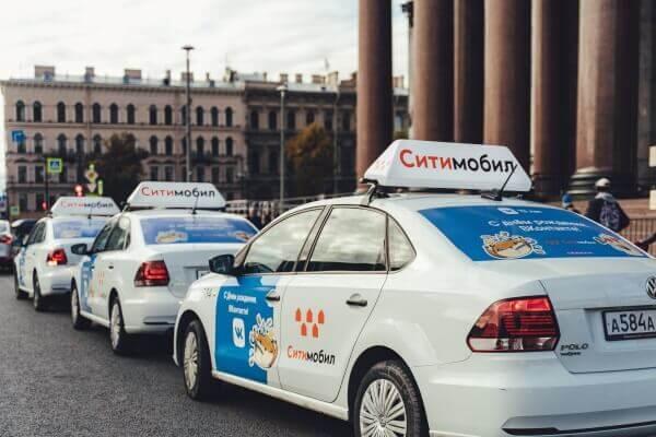 Ситимобил дарит подарки в честь дня рождения ВКонтакте