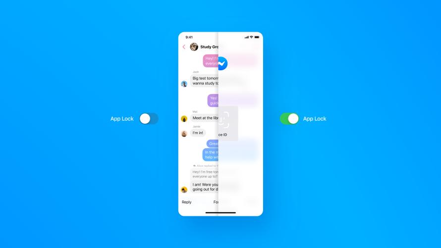 Блокировка приложения (App Lock)