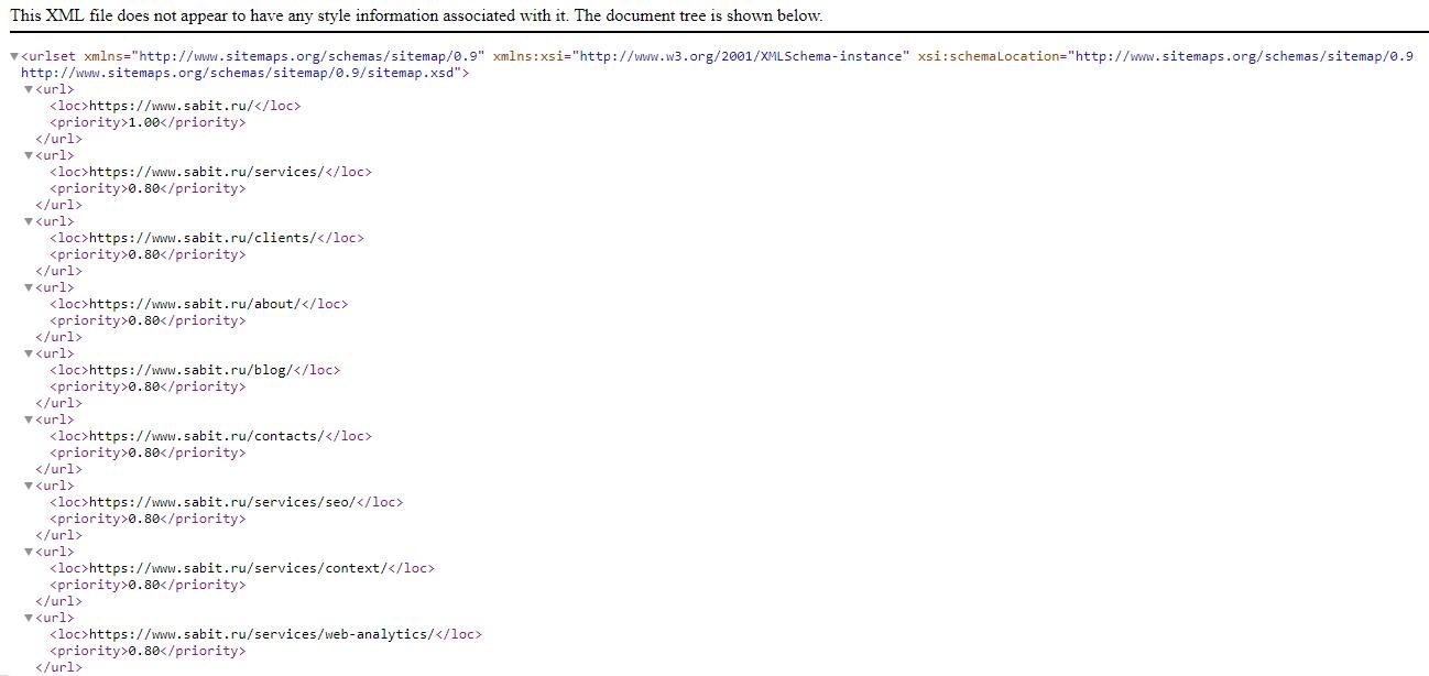 Фрагмент файла sitemap.xml.png