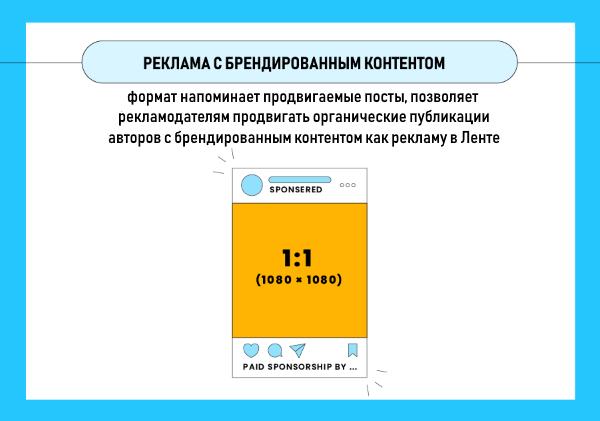 https://www likeni ru/calendar/razrabatyvaem-strukturu