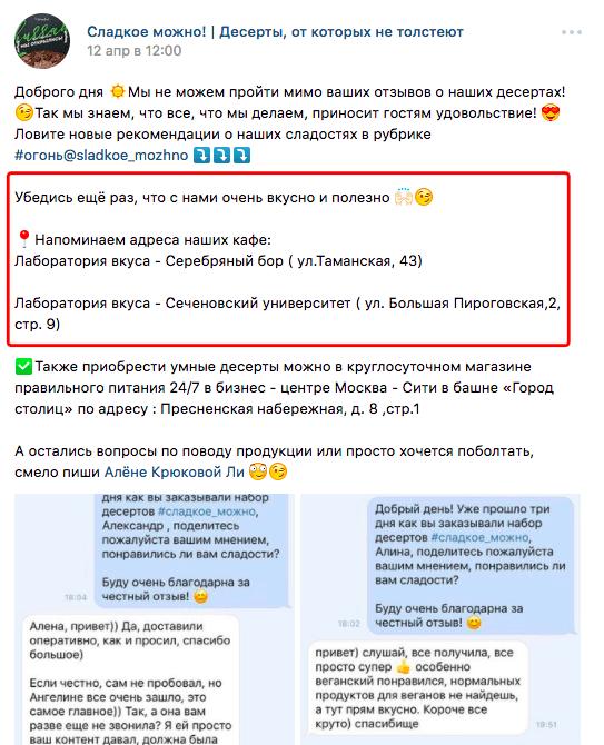Исправить кредитную историю Константинова улица трудовой договор для фмс в москве Кузнецкий мост