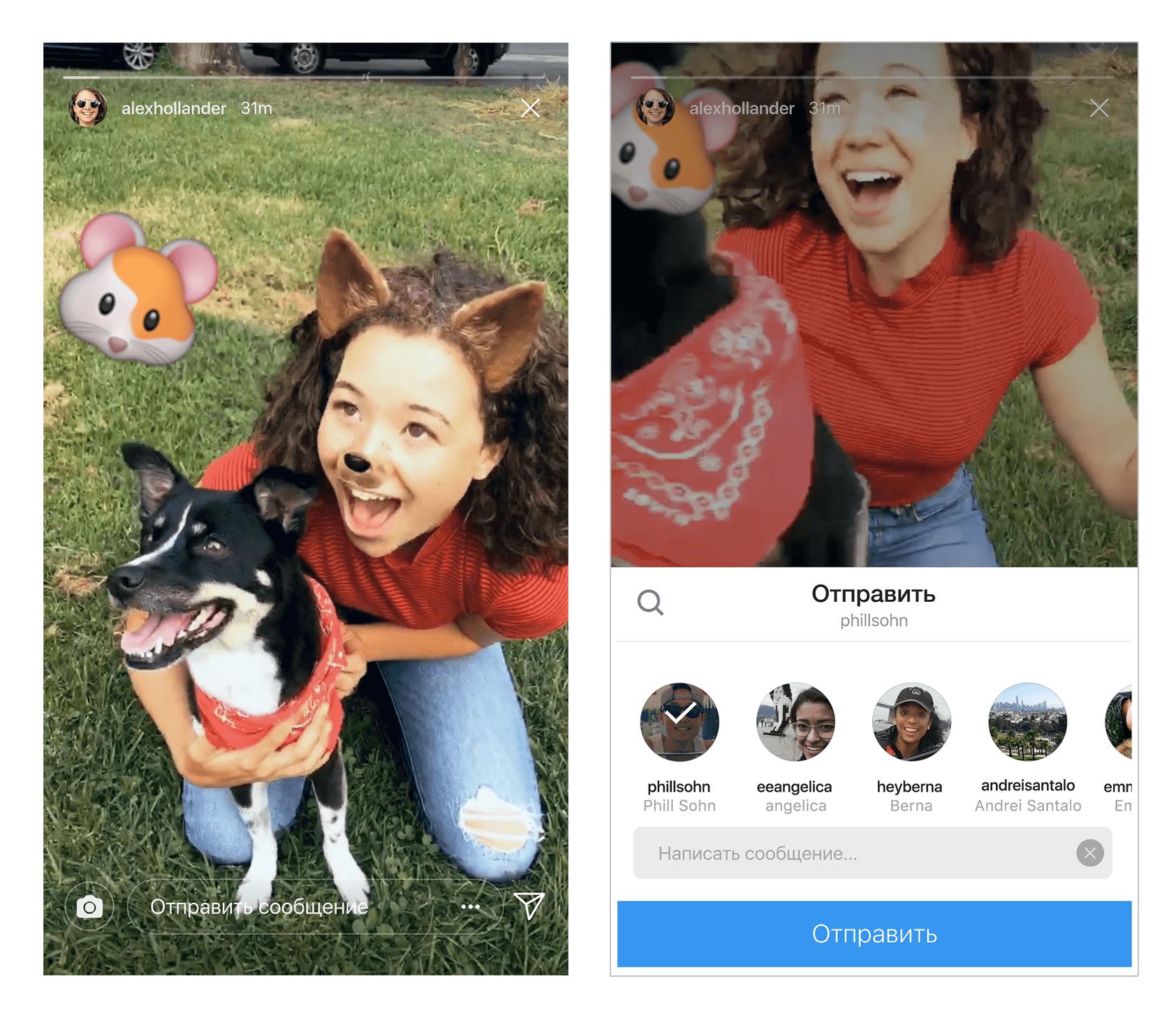 Социальная сеть Instagram запустил в«Историях» интерактивную рекламу Canvas
