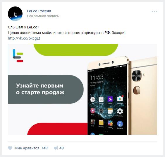 LeEco 3.png