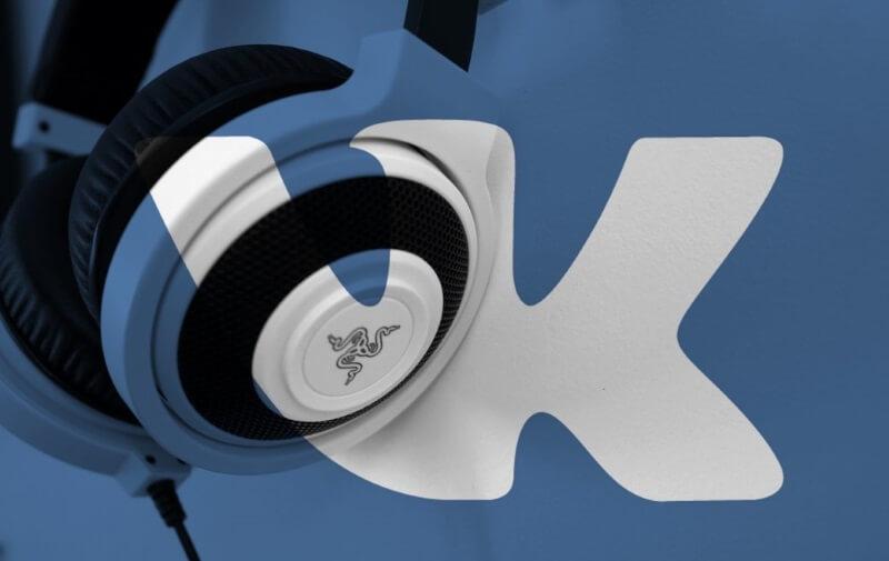 В социальных сетях «ВКонтакте», «Одноклассники» и«Мой мир» появится аудиореклама