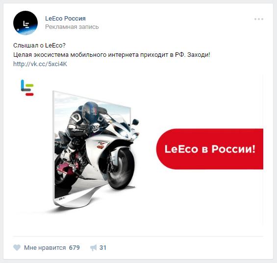 LeEco 1.png