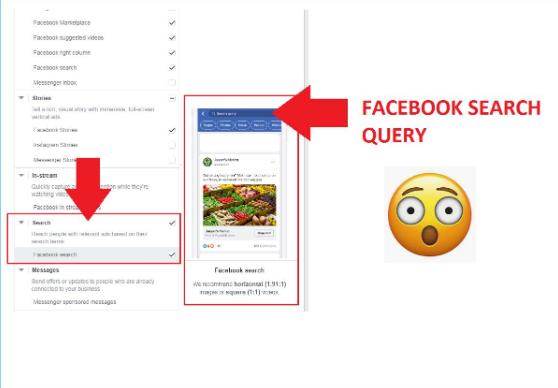 Facebook расширил доступ к поисковой рекламе