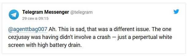 Обновленный Telegram перестал работать у некоторых пользователей iOS 12