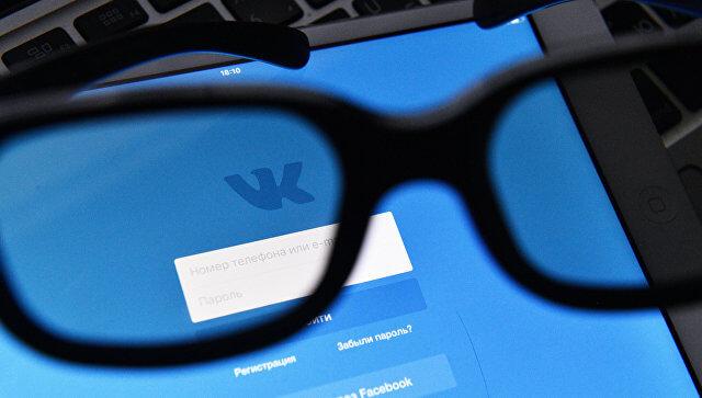 «ВКонтакте» позволила пользователям удалять сообщения вчатах