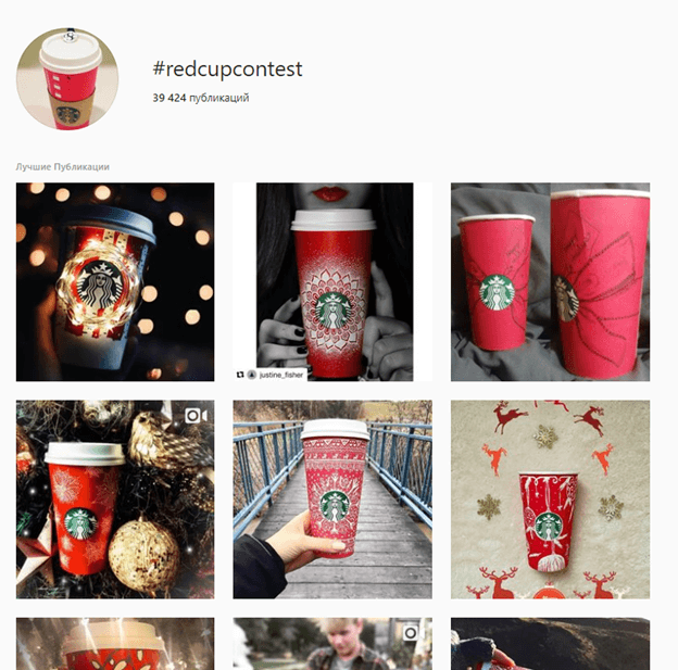 redcupcontest.png