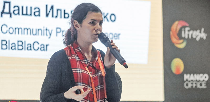 Даша Ильяшенко (BlaBlaCar): Можно потерять одного клиента, но нельзя, чтобы он увлек за собой и других