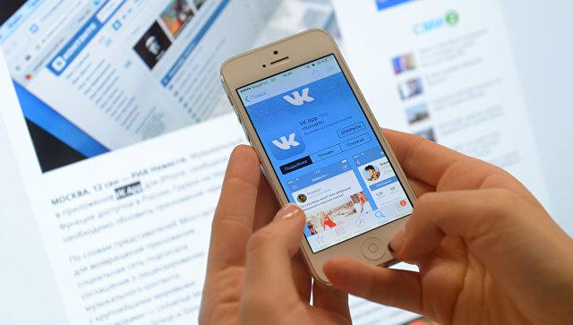 «ВКонтакте» запустила просмотр статей внутри соцсети со телефонов иредактор лонгридов