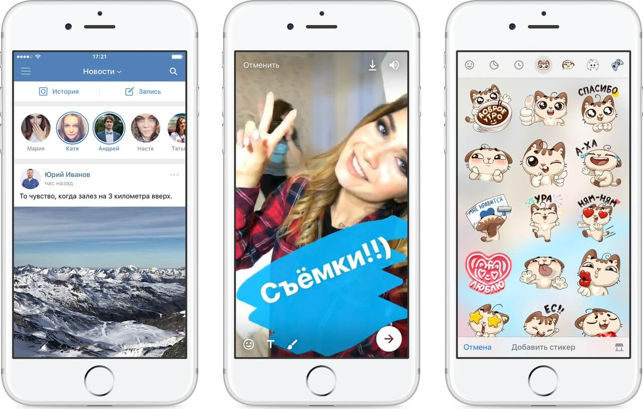 «ВКонтакте» появился сервис с самоуничтожающимися публикациями