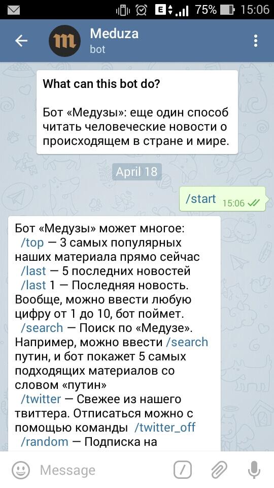 Как эффективно применять Telegram-ботов в рекламе