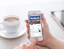 Мобильные рекламодатели Facebook получили новые возможности