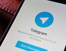 Telegram обошел Viber по объему передачи данных в Москве