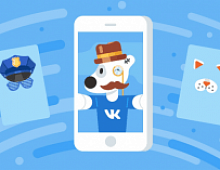ВКонтакте: как и зачем SMB создавать сообщество?